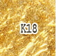 K18色合い